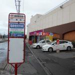 湯の川から大門へ 函館バス 根崎競技場前