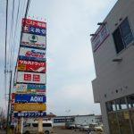 函館の美原で快適に買い物をする方法