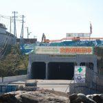函館 湯の川の大規模工事 どうなってる?