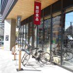 シエスタハコダテ前で自転車をレンタル! 「はこりん」で どこに行く?